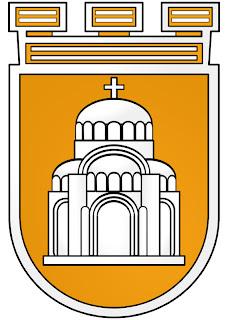 Плевен