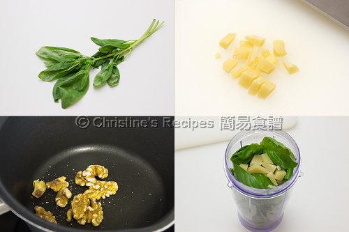 羅勒青醬材料 Pesto Sauce