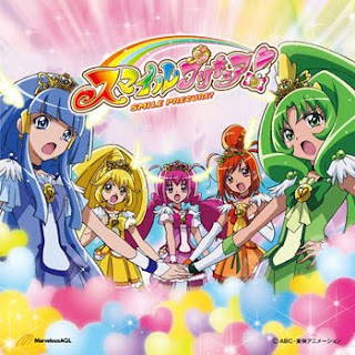 Smile Precure! ED2 Single - Mankai Smile