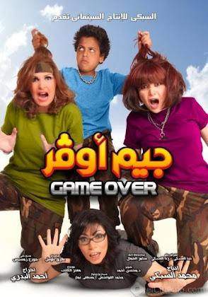 http://4.bp.blogspot.com/-lwkENHpjWMw/VJZN6a1ag4I/AAAAAAAAF30/dyjU0ejv-zI/s420/Game%2BOver%2B2012.jpg