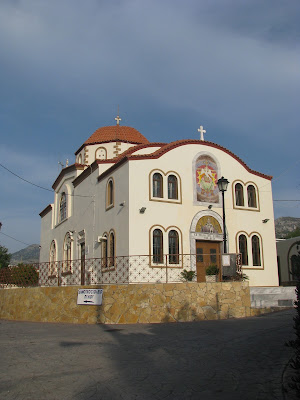 Pyli Kos Island