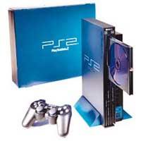 برنامج Playstation 2 Emulator لشغيل العاب البلاي ستيشن