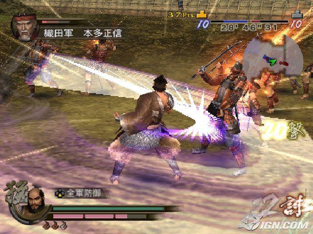 Download Free Samurai Warriors 2 PC