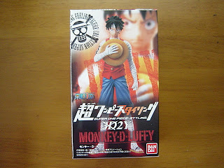 BANDAI Super One Piece Styling MONKEY-D-LUFFY Candy Toy Japan
