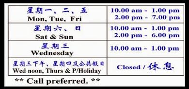 Operation Schedule