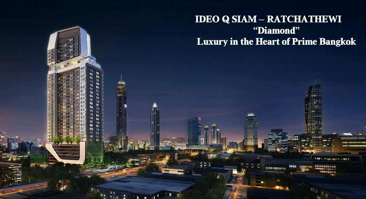 IDEO Q SIAM - RATCHATHEWI. Bangkok Thailand