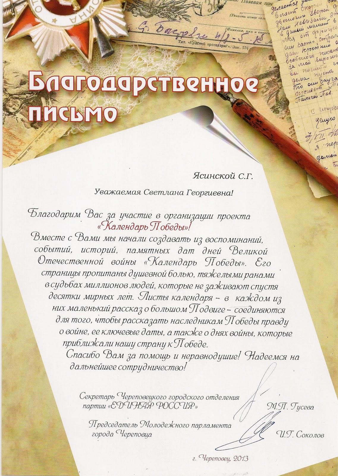 pravo-audiolektsii-shpori-diktant-po-russkomu-yaziku-4-klass-1-chetvert-shkola-2100
