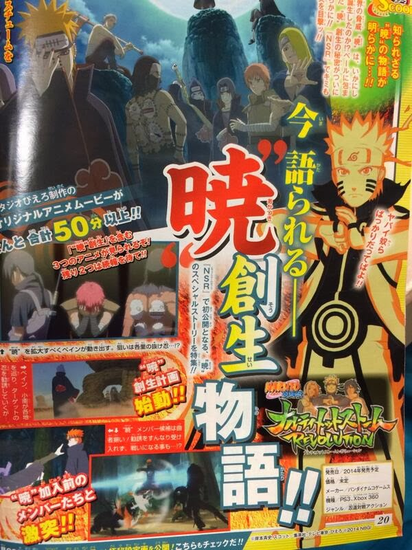 Storm Revolution 50 minutes Anime with Akatsuki Story