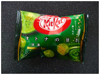Kit Kat Big Little - Green Tea