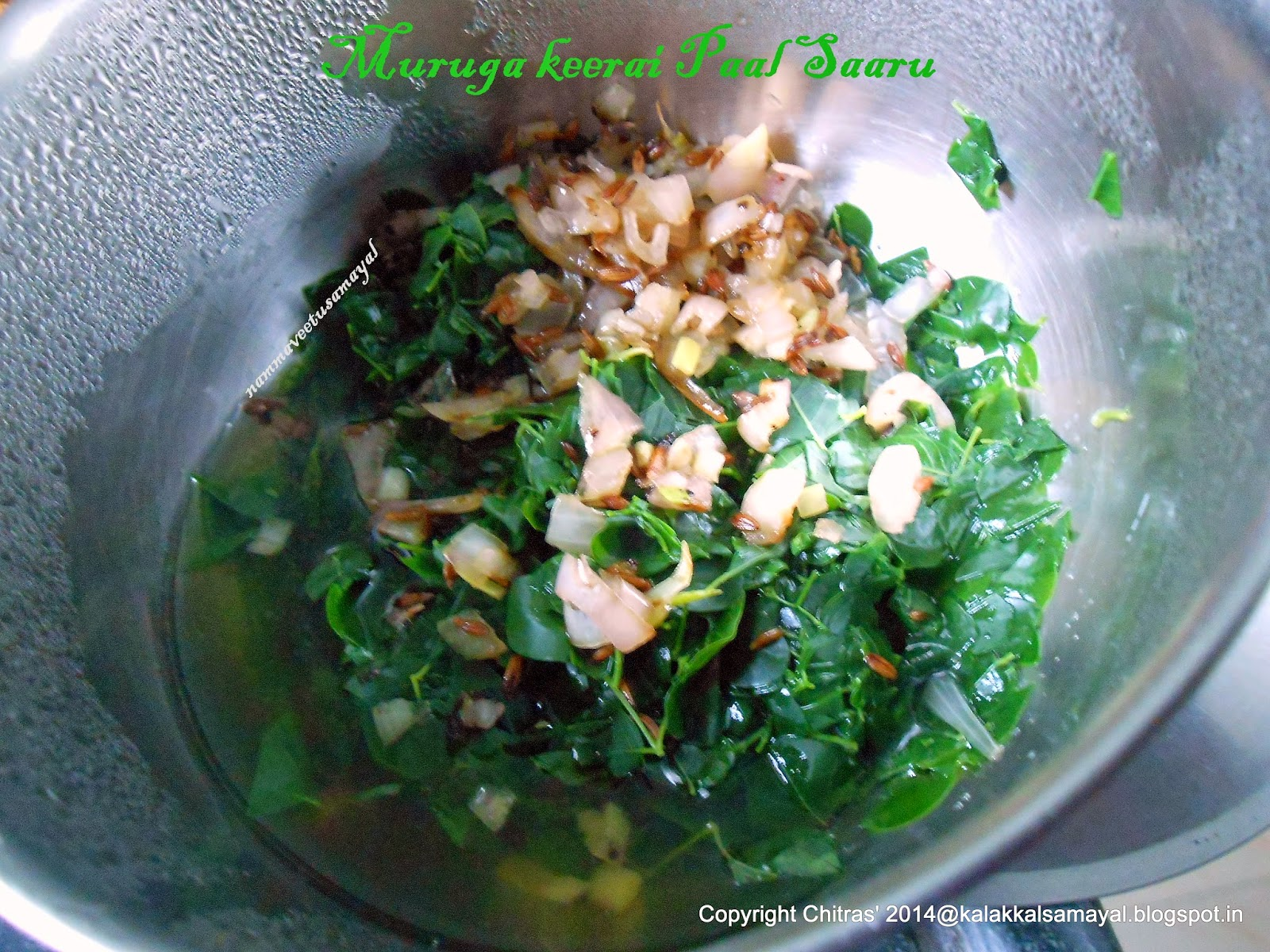 Murungai Keerai boiled