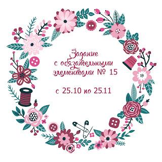 Задание с ОЭ №15