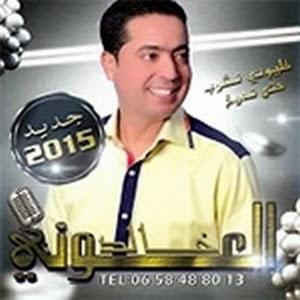 Khalid el Aouni 2015
