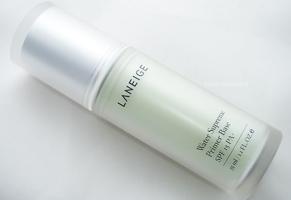 laneige water supreme primer green