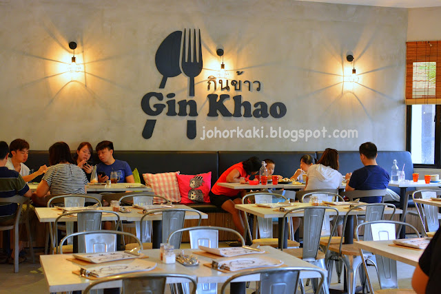 Gin-Khao-Thai-Restaurant-East-Coast-Singapore