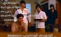 Famous Malayalam movie dialogues - pavanayi shavamayi