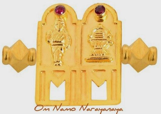 கண்ணன் கதைகள் (23) - திருமாங்கல்யம்,கண்ணன் கதைகள், குருவாயூரப்பன் கதைகள்,
