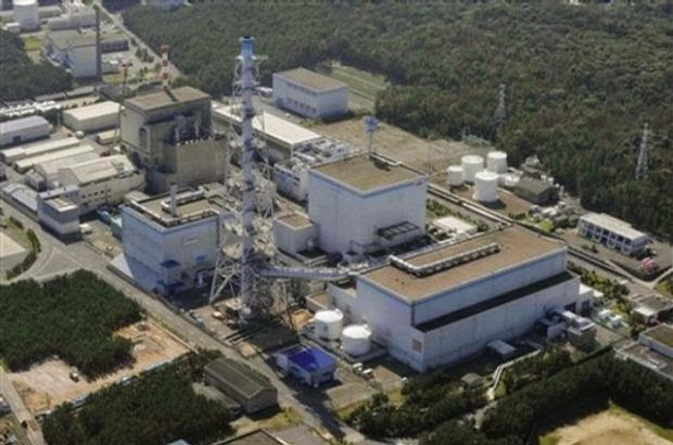 Tokaimura Nuclear Fuel Processing Facility - worst nuclear disaster ranked 6th