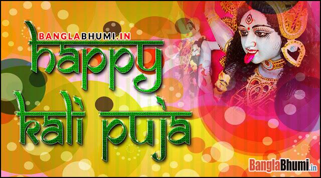 Happy Kali Puja Wishing Wallpaper
