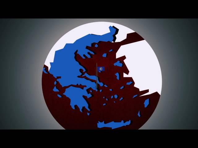Το γαλλικό φιλμάκι για την κρίση στην Ελλάδα που πρέπει να δεις