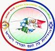 مالپەری فەرمی سازمانی   ئیسرائیل کورد