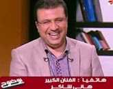 برنامج بوضوح مع عمرو الليثى حلقة  الإثنين 30-3-2015