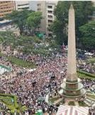 Resistencia en Altamira