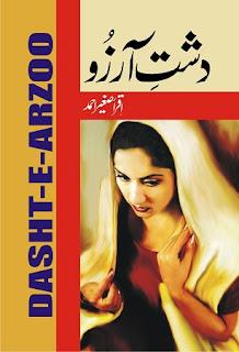 Dasht-e-Arzoo-by-Iqra-Sagheer-Ahmed-Urdu-Novels
