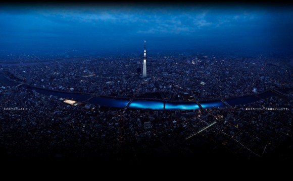 Amazing Photos for a Japanese River Enlightened with 100,000 Unit