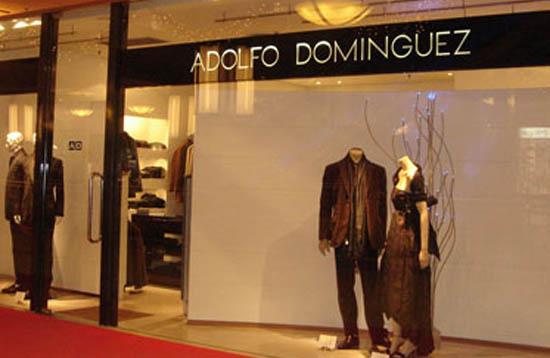 El blog de claudi puchades l 39 arruga s bella for Adolfo dominguez la arruga es bella