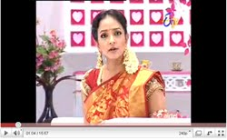 about this blogthis. To twitter. Choopulu kalisina. Online serial
