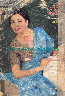 Kiran Digest July 2000