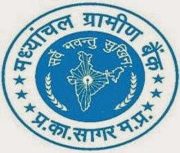madhyanchal gramin bank recruitment 2015