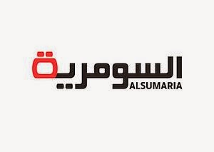 Al Sumaria TV Channel Frequency Nilesat 2015