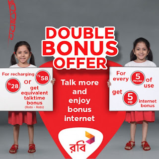 Double Bonus Offer on recharge