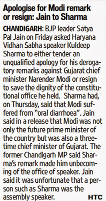 Apologise for Modi remark or resign: Satya Pal Jain to Sharma