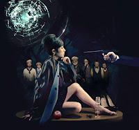 """SOIL & """"PIMP"""". Shiina Ringo Koroshiya Kiki Ippatsu"""
