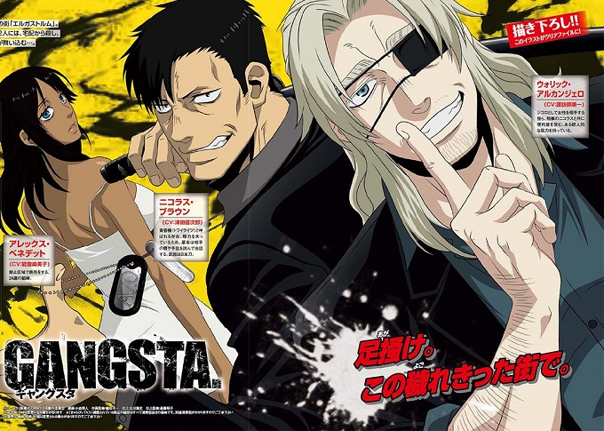 Gangsta. Blu-ray Vol. 3