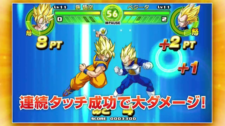 Dragon Ball: Tap Battle Offline Dragon-ball-z-tap-battle-android-iphone-download-google-play-apple-store