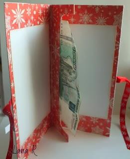 МК конверт для денег