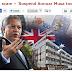 Isu Mara Inc: Sepatutnya Anuar Musa Gantung 43 Orang Bukan 2 Orang...