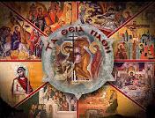 Ιερές Ακολουθίες Aγίας και Μεγάλης Εβδομάδας στον Ιερό μας Ναό