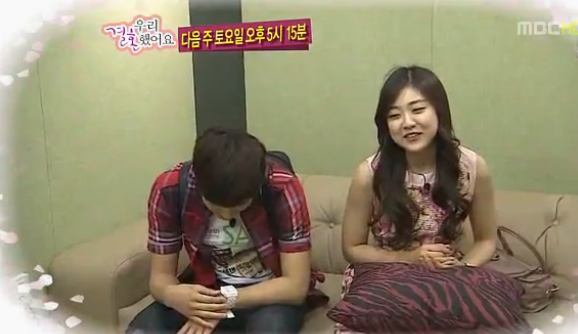 David Oh & Kwon Ri Sae Couple : Episode 4 & Preview for ...