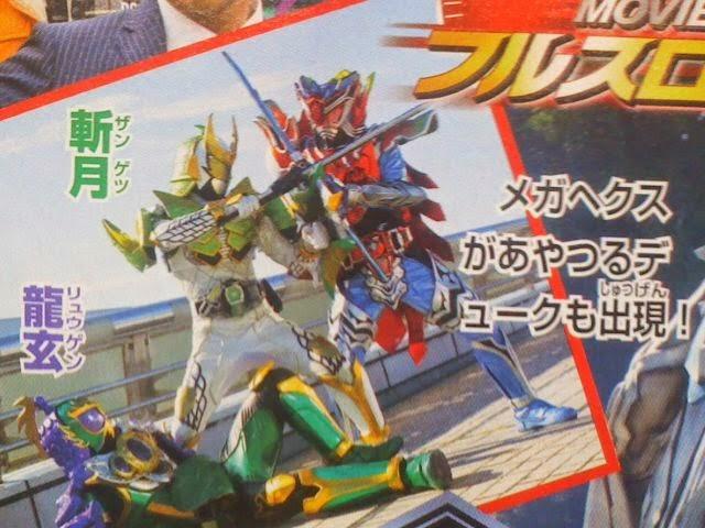 poster kamen rider gaim the movie terbaru