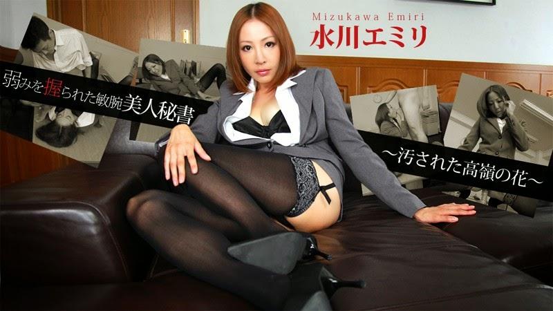 HEYZO-0515 - How to Take Advantage of a Beautiful Secretary's Weakness
