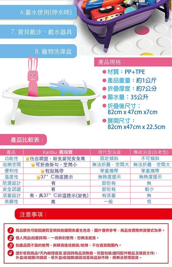 和一般浴盆產品比較表