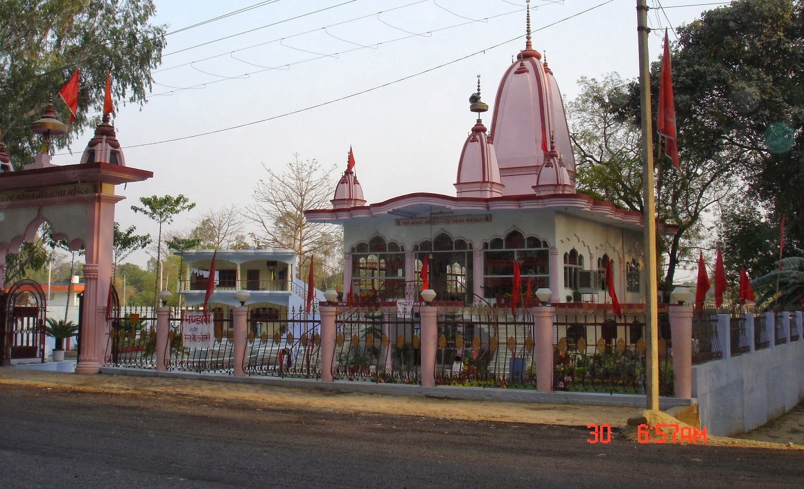 Sankat Mochan Hanuman Temple of Varanasi photo