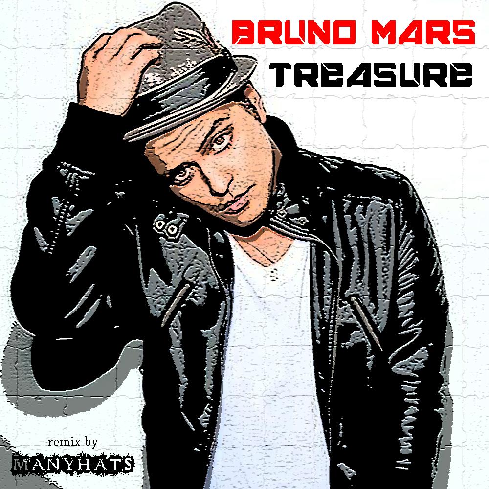 Bruno Mars – Treasure Lyrics | Genius Lyrics