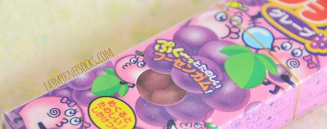 The June 2015 Japan Candy Box subscription includes a pack of fruit-flavored Meiji Petit bubblegum.