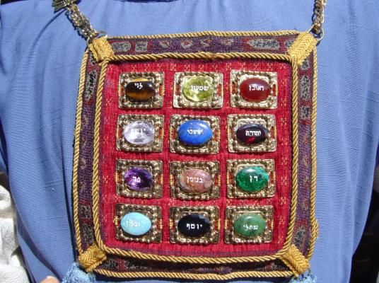 12 Stones of the Bible http://deandreadesigns1.blogspot.com/2011/07/12-gemstones-of-bibleand-birth-stones.html