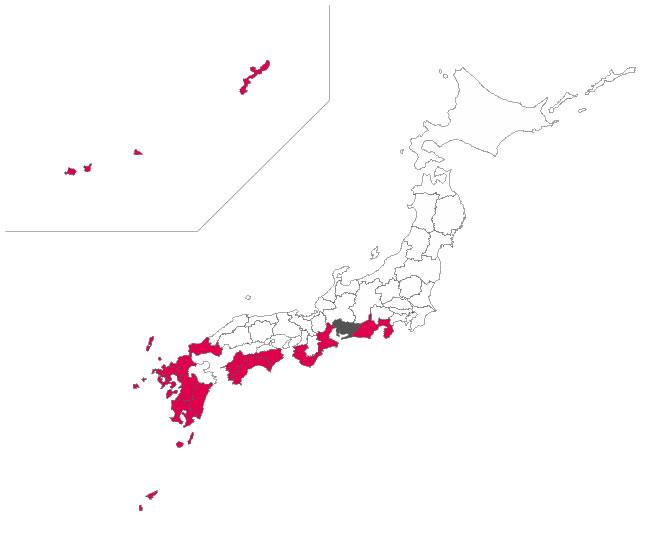 Les auteurs japonais pour la jeunesse - Liste de 32 livres